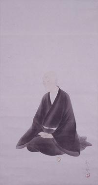Ryokanosho