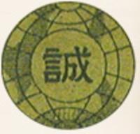 1902_2