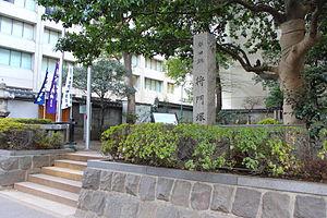 300pxtaira_no_masakado_kubiduka_tok