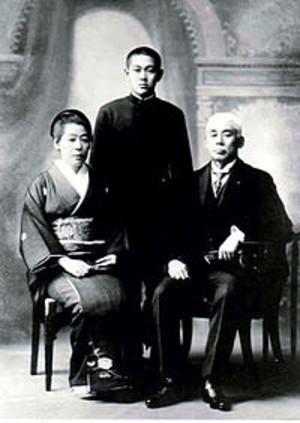 200pxtakashi_hara_family