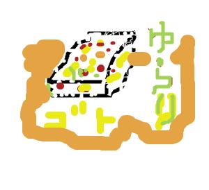 Cocolog_oekaki_2009_02_28_12_35