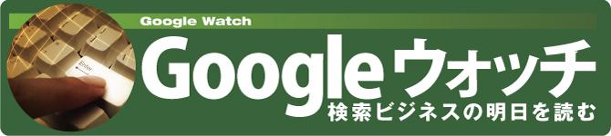 Images_google