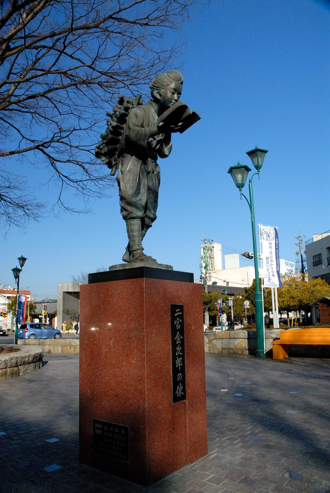 Ninomiyakinjiro_kakegawasta_2